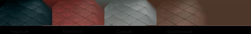 Битумная черепица Симферополь, Севастополь, Евпатория, Черноморское, Ялта, Алушта, Джанкой, Керчь, Феодосия