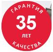 Битумнаячерепица Севастополь,Симферополь,Крым.СерияКантри