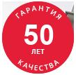 Битумная черепица Шинглас - купить в Симферополе,Ялте. Севастополе