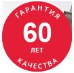 Купить битумную черепицу Шинглас в Севастополе, Симферополе, Крыму. Серия Континент