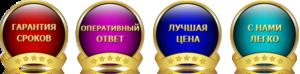 Кровельные работы в Крыму прайс